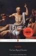[보유]The Last Days of Socrates (Penguin Classics)