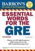 [보유]Essential Words for the GRE