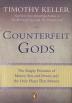 [보유]Counterfeit Gods
