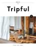Tripful(트립풀) 완주(Tripful 시리즈 20)