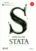 STATA(Version15)(정책분석을 위한)(양장본 HardCover)