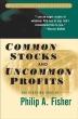 [보유]COMMON STOCKS AND UNCOMMON PROFITS AND OTHER WRITINGS