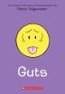 [보유]Guts