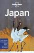 [보유]Lonely Planet Japan
