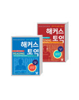 해커스 토익 리딩+리스닝 세트(2016 신토익 Edition)