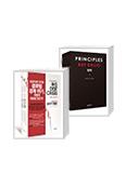 레이 달리오 교보 단독 세트 : 금융 위기 템플릿 + 원칙 99그램 특별판