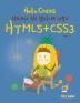 Hello Coding HTML5+CSS3