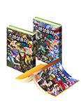 스페셜솔져 코믹스 1~3권 세트