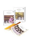 레이나의 피아노 노트 1~3권 세트