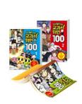 신비아파트 교과서 위인 100. 1~3권 세트(전 3권)