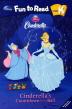 Cinderella s Countdown to the Ball(CD1장포함)(Disney Fun to Read Level K)