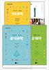 포스트 사이언스 시리즈: 화학 4권 세트