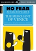 [보유]The Merchant of Venice (No Fear Shakespeare)