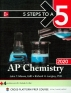 [보유]5 Steps to a 5: AP Chemistry 2020