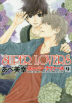 [����]SUPER LOVERS 9*