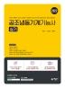 공조냉동기계기능사 실기(2022)(2판)