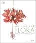 [보유]Smithsonian: Flora