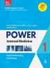 파워내과. 1: 소화기, 순환기(10판)