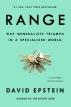 [보유]Range
