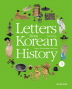 Letters from Korean History. 3