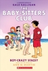 [보유]Boy-Crazy Stacey ( The Baby-Sitters Club Graphic Novels #7 )