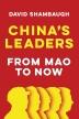 [보유]China's Leaders