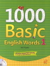 [보유]1000 Basic English Words. 1