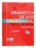 [보유]Gramatica De USO Del Espanol - Teoria Y Practica