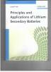 [보유]Principles and Applications of Lithium Secondary Batteries