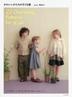 [보유]かわいいかたちの子ども服