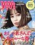 [해외]비비 VIVI 2021.05