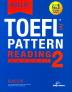 [보유]KALLIS' TOEFL Reading 2