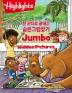 한 권으로 끝내는 숨은그림찾기 점보(Jumbo)(Highlights)