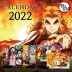 귀멸의 칼날: 무한열차편 2022년 캘린더(극장판)