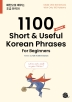 1100 Short & Useful Korean Phrases For Beginners