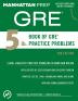 [보유]5 lb. Book of GRE Practice Problems