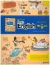 고등 Basic English 자습서(김진완)(2015)