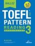 [보유]KALLIS' TOEFL Reading 3