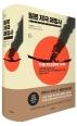 일본 제국 패망사(양장본 HardCover)