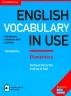 [보유]English Vocabulary in Use: Elementary with eBook