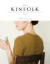 킨포크(Kinfolk) Vol. 2