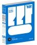 공인중개사 1차 기본서 세트(2020)(메가랜드)(전2권)