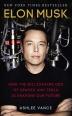 [����]Elon Musk