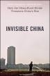 [보유]Invisible China