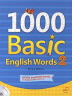 [보유]1000 Basic English Words. 2