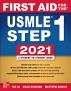 [보유]First Aid for the USMLE Step 1 2021, Thirty First Edition