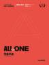 생물추론 PEET 기출문제집(2020학년도 대비)(All in One)
