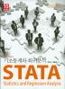 STATA 기초통계와 회귀분석(2판)(양장본 HardCover)