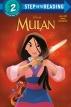 [보유]Step into Reading #2 Mulan (Disney Princess)