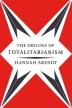 [보유]The Origins of Totalitarianism